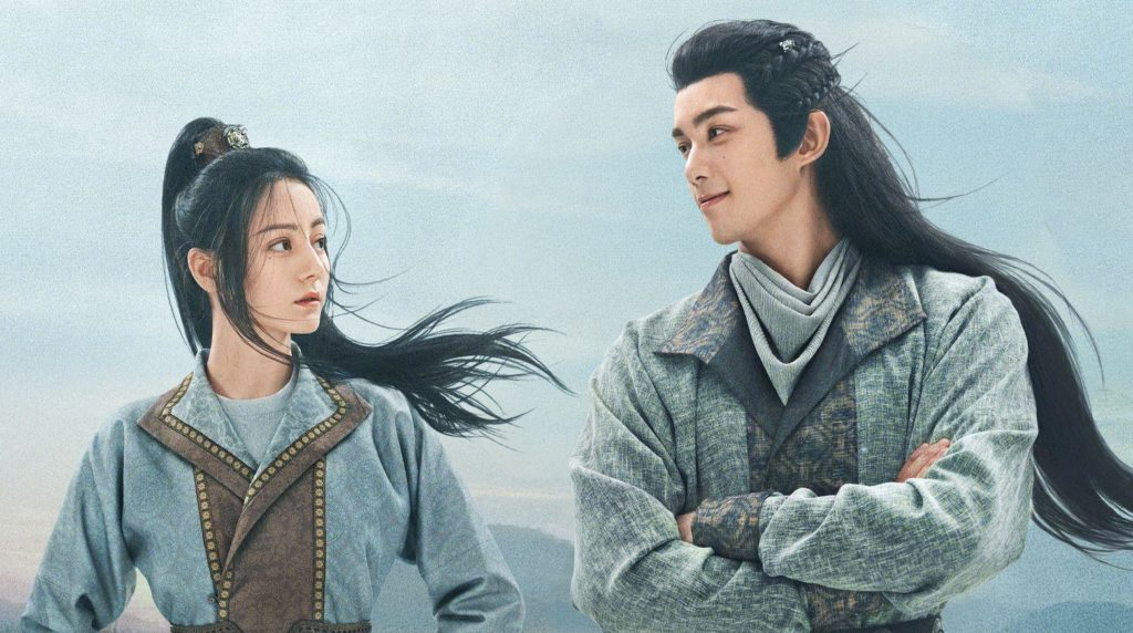 the long march of princess changge ep 25